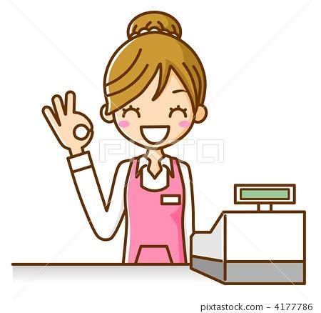 Sales Administrative Assistant Resume Sample Best Format